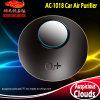 AC-1018 Oxygen+ Intelligent Automatic Detection Car Air Purifier (Auto Air Purifier)