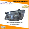Head Lamp for Chevrolet Sail 2004