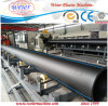 Good Price HDPE Pipe Extrusion Line PE Pipe Making Machine