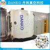 Plastic Auto Parts Vacuum Coating Machine, Car Logo Silver PVD Vacuum Coating Equipment