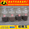 Brown Fused Alumina for Abrasive and Refractory with Reasonable Price