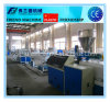 16-63mm PVC Wire Pipe Production Line