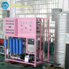Automatic Water RO Treatment Pure Water Purification Machines