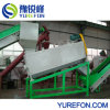 Pet Washing Recycling Machine, Pet Washing Line, Pet Dewatering Equipment