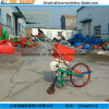 Manual Corn/Bean Seed Fertilizer Drill