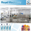 Soft Drink/ Wine/ Cosmetic Bottle Shrinking Labeling Machine (SLM-250)