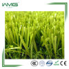 Flat Shape Artificial Grass for Landscaping