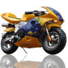 Colorful Available Cool Mini Motor Bike 49cc Motorcycle for Sales