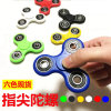 Three Side Plastic Fidget Spinner Colorful Hand Spinner