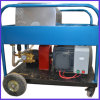 Concrete Cleaning High Pressure Water Cleaning Equipment