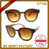 F7199 Cute Round Frames City Vision Fashion Sun Shade Eyeglasses