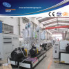 2015 New Designed PE Pipe Production Line