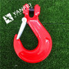 G80 Clevis Type Slip Hook