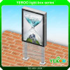 Double Sided Street Outdoor Scrolling Light Box for Greater Advertisement