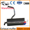 2017 Chinese Factory Car Exhaust Muffler with 409 Stainless Steel