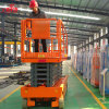 6-16m 300kg Low Cost Window Building Cleaning Self Peopelled Scissor Hydraulic Electric Lift with Ce ISO Certification
