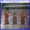 Blue Orange Grey Cantilever Racking