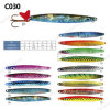 Wholesale Top Grade Metal Fishing Lure Spoon