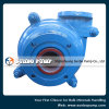 Rubber Horizontal Slurry Pump Hs Series