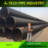 Factory Price Water Pipe Plastic Large Diameter Tube Polyethylene HDPE Pipe