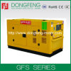 Water Cooled Silent Diesel Genset with Cummins 120 Kw Power Generator