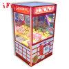 High Profit Toy Claw Crane Game Machine Claw Toy Vending Game Machine
