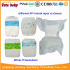 Disposable Cotton Sunny Baby Smart Baby Baby Care