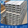 High Quality Stainless Steel Channel for Sale