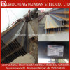 Competitive Price Universal Carbon H Steel Beam with Q235B Material