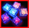 Wedding Supplies High Brightness 7 Color Light Emitting Ice / Water Sensitive Flash Ice