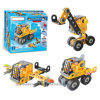 Small Building Blocks Toy for Children