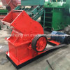 Top Quality Hammer Mill Crusher Price, Hammer Crusher for Coal, Limestone.