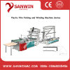 Hot-Cutting and Side-Sealing Bag Making Machine