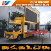China Factory Price Chengli JAC LED Display Advertising Truck 3 Sides Screen Mobile Billboard Truck with Lifting Stage Function