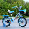 New Style Single Bicycle for 2 Years Child with High Quality