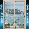 China Top10 Brand Aluminium Doors (1 panel to 8 panels)