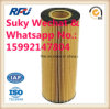 Oil Filter Auto Parts for Mercedes-Benz EL12310X