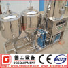 50L Turnkey Home Brewery Equipment
