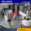 High- Speed Automatic Round Bottle Adhesive Labeling Machine