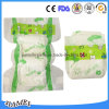 West American Hot Sell Cotton Disposable Baby Diaper for Haiti Market