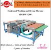 Glass Washer of Washing and Drying Machine for Flat Glass