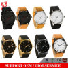 Vs-915 Mens Watches Top Brand Luxury Quartz Watch Fashion Casual Business Watch Male Wristwatches Mvmt Style Quartz-Watch Relogio Masculino