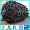 Pneumatic Rubber Boat Fender (For Ship and Dock)