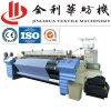 Air Jet Textile Weaving Machines Manufacturers