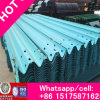 Rich Anti-Collision Waveform Guardrail, Galvanized Welded Fence Panel