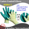 10g Yellow Polyester/Cotton Knitted Glove with Green Latex Wrinkle Coating/ En388: 2121
