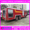 10000liters Water Tank 2000liter Foam Tank Sinotruk Fire Fighting Truck