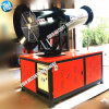 60m Mobile Fog Water Cannon for Agriculture with Certification
