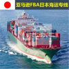 Express Goods From China to Us for Service