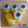 China Oil Filter Type Fuel Filter for Diesel Engine